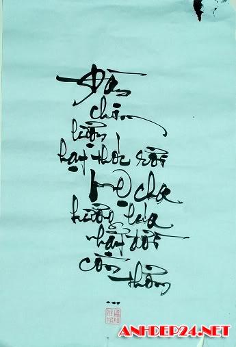 Những chữ thư pháp về lễ nghĩa sâu sắc