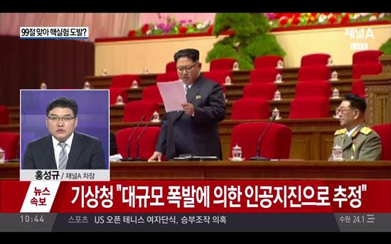북한핵실험10.png