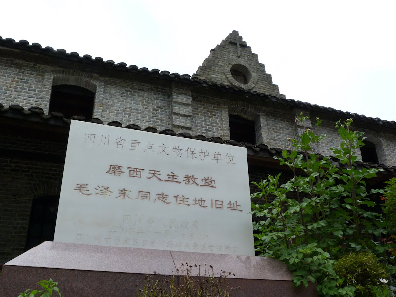 CHINE SICHUAN.KANDING , MO XI, et retour à KANDING fête du PCC - 1sichuan%2B1645.JPG