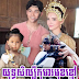 Yuthsil Koma Mukh Khmao-[22Ep End]