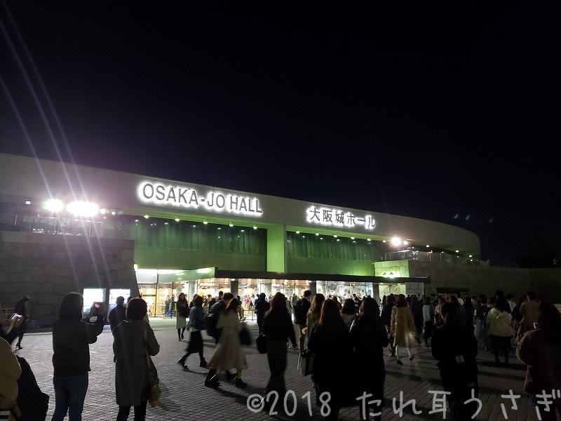 ベストヒット歌謡祭の座席表 in 大阪城ホール アリーナ・スタンド 観覧が当選して行ってきたのレビュー