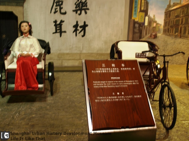 Shanghai Urban History Development Museum picture shanghai escapade  photo