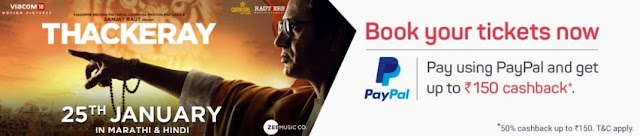 Bookmyshow Offer : Get 50% Cashback Up to Rs 150 via Paypal
