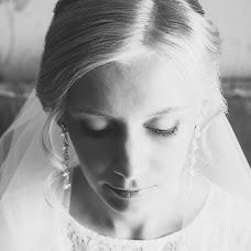 Wedding photographer Helena Baranova (baranovalena). Photo of 14.12.2017