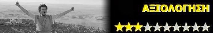 Αλαντίν: Οι Νέες Περιπέτειες (Les nouvelles aventures d'Aladin) Rating