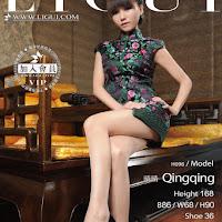 LiGui 2014.01.14 网络丽人 Model 晴晴 [27P] cover.jpg