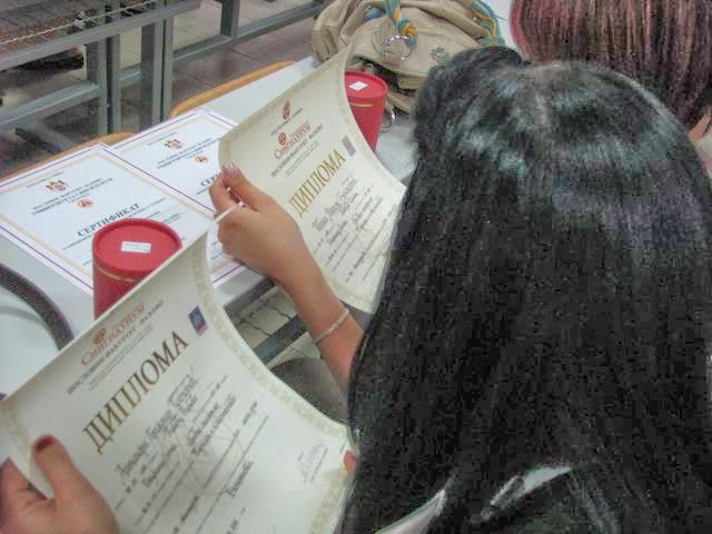 Svecana dodela diploma 2011 - IMG_9653.JPG