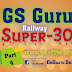 GS Super 30 Rapid Fire One Liner Questions Special for Railway Part - 4