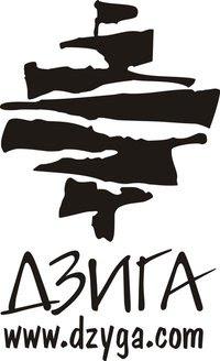 """Визначено дати """"дзиґівських"""" фестивалів на 2012 рік"""