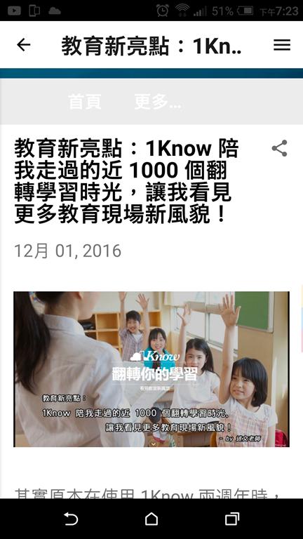[Screenshot_20171105-192308%5B4%5D]