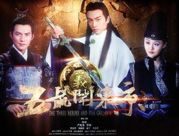 xem phim Ngũ Thử Náo Đông Kinh - hinh 1