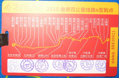 2010.03.22_01-2010-03-22-17-41.jpg