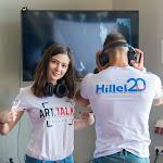 20_hillel_118.jpg
