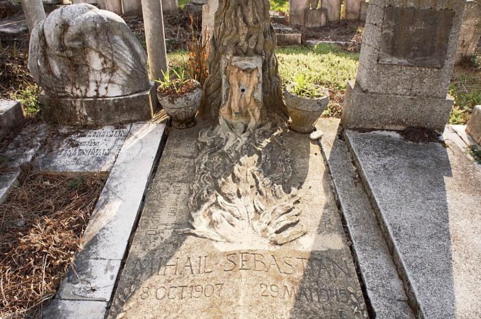 CimitirEvreiesc02.jpg