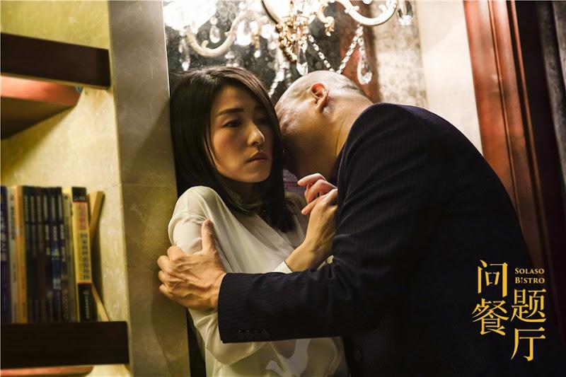 Solaso Bistro / Problematic Restaurant Bistro Fou China Drama