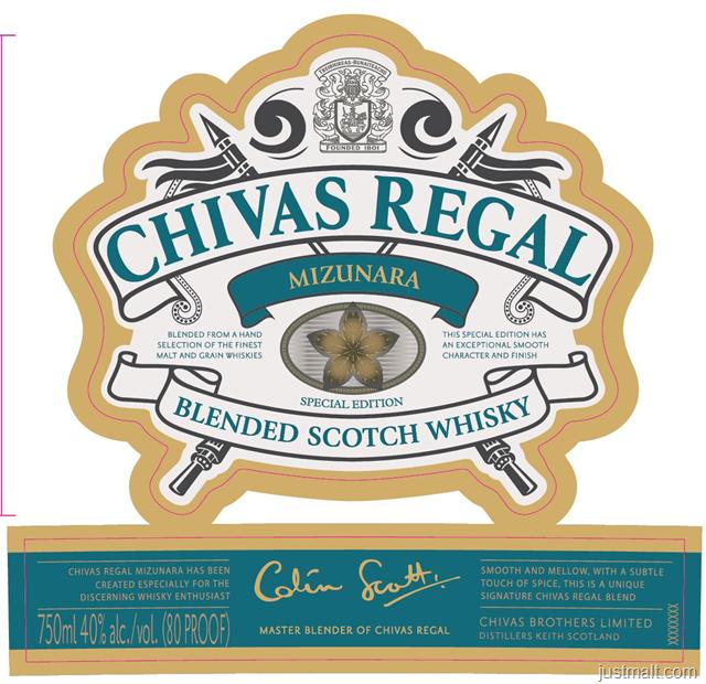 Chivas Regal Mizunara Blended Scotch Whiskey Special Edition