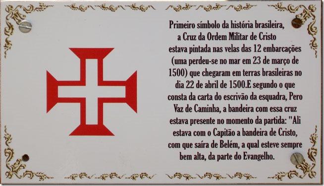 bandeira-nacional-1500