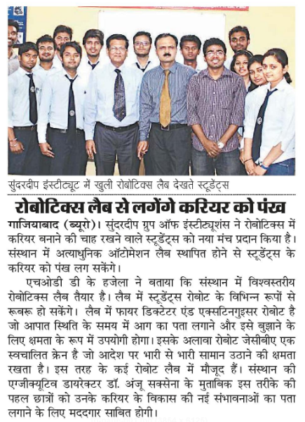 SunderDeep Group of Institutions, Ghaziabad Robolab (1).png