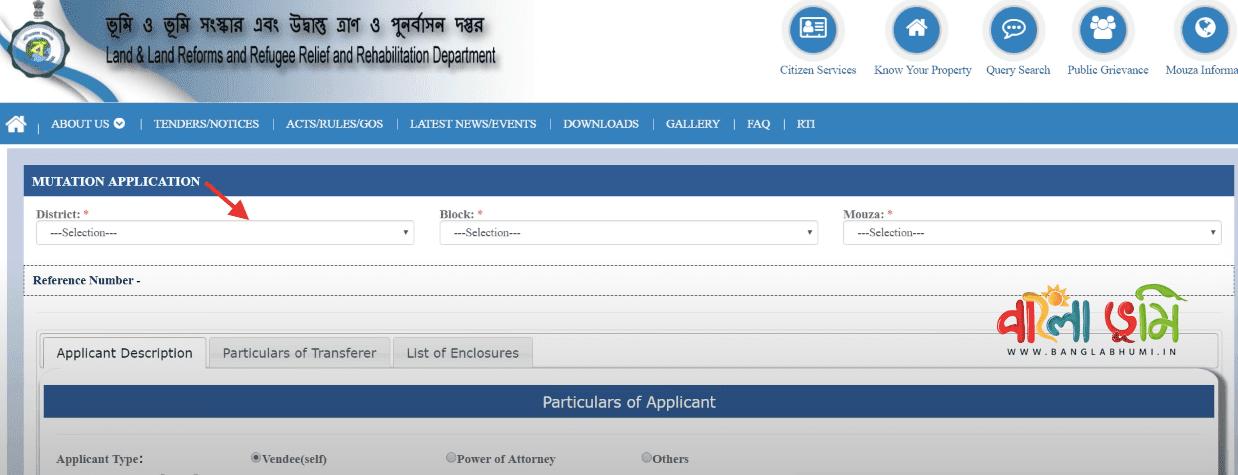 BanglarBhumi.Gov.in Mutation Application Online Step 2