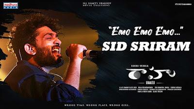 Emo Emo Emo Song Lyrics