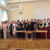 Международная научно-практическая конференция (11-13 Июня 2012)