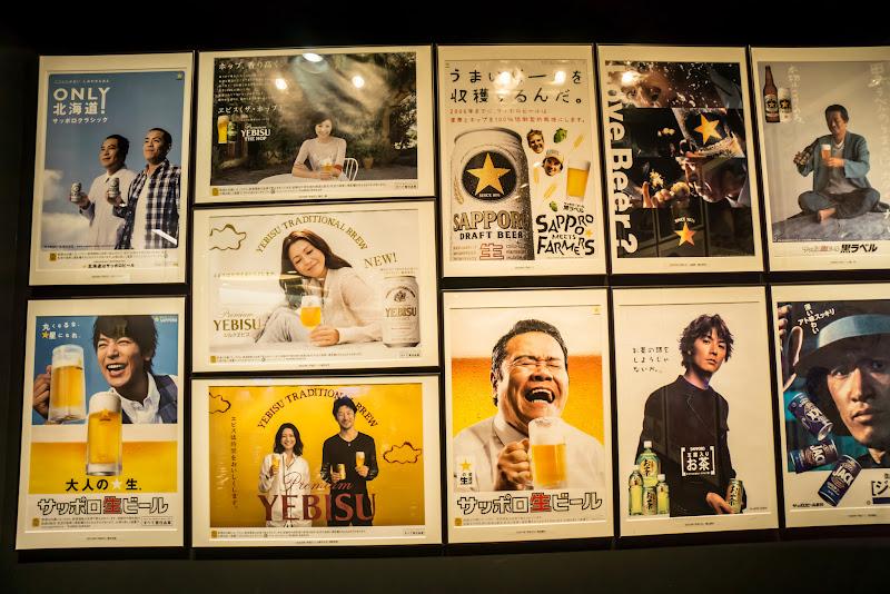 サッポロビール博物館 写真17