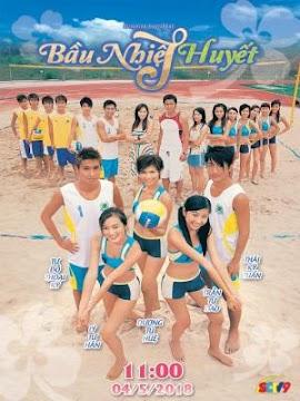 Bầu Nhiệt Huyết (SCTV9)