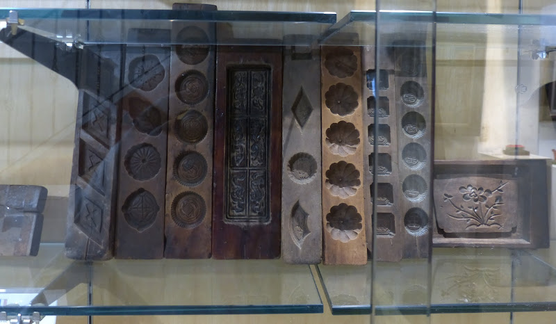 Danshui et une impressionnante collection de moules à gâteaux - P1240808.JPG