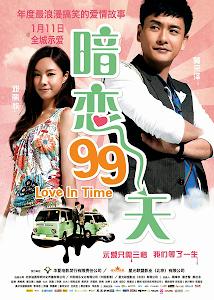Yêu Thầm 99 Ngày - Love In Time poster