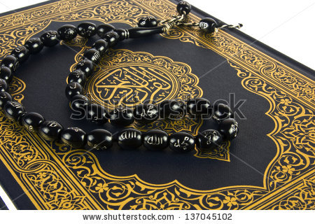 Luar biasa Mereka Yang Membaca Al-Quran