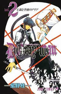 D.Gray Man Tomo 02