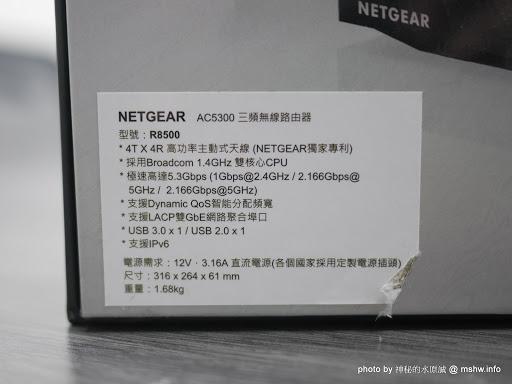 【數位3C】夜鷹再臨~無線新浪潮! 地表最快的四倍串流三頻段無線路由器~ NETGEAR Nighthawk X8 AC5300 Tri-Band WiFi Router 3C/資訊/通訊/網路 新聞與政治 硬體 網路 試吃試用業配文 開箱