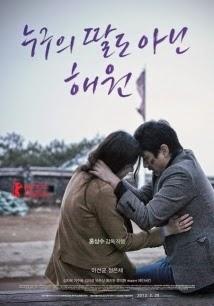 Quan Hệ Bí Mật - Nobody's Daughter... (2013)