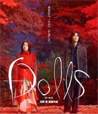 [MOVIES]  Dolls ドールズ (2002)