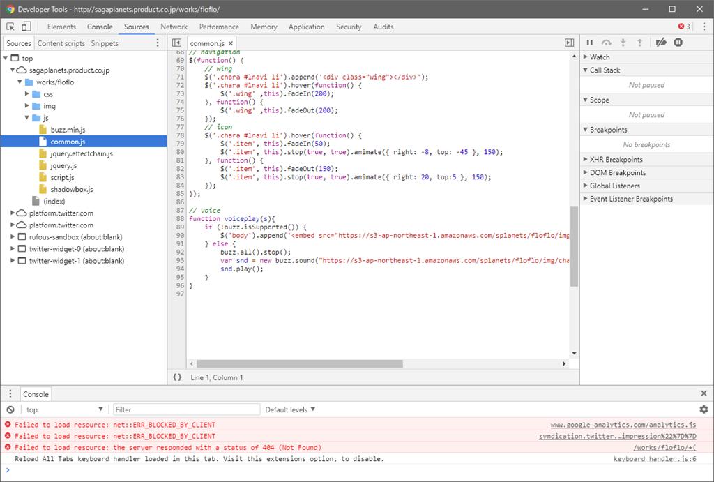 [SnapCrab_Developer-Tools---httpsagap%5B4%5D]