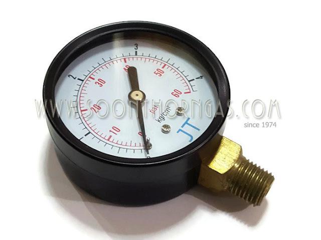 เกจ์วัดแรงดันแก๊ส สำหรับแรงดันสูง 4 kg