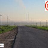 Смотреть альбом ««Промышленная геодезия» — www.03geo.ru»
