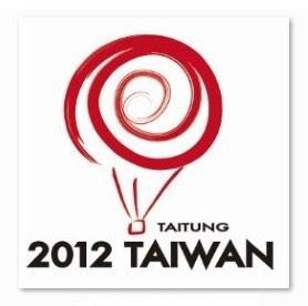 2012台灣熱氣球嘉年華LOGO設計大賽優勝作品