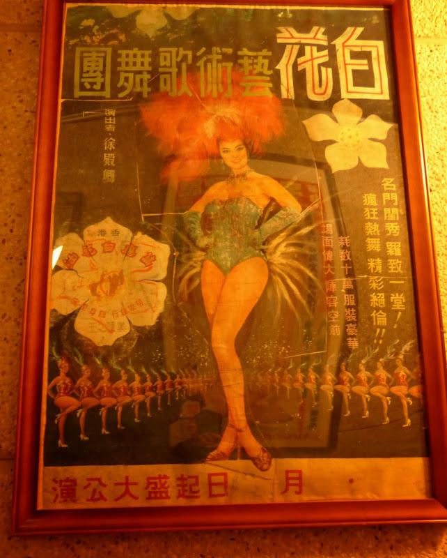 Taipei. Formosa Vintage Museum Cafe - P1030837.JPG