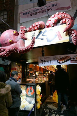 Sights of Osaka - the giant food signs of Dotonbori