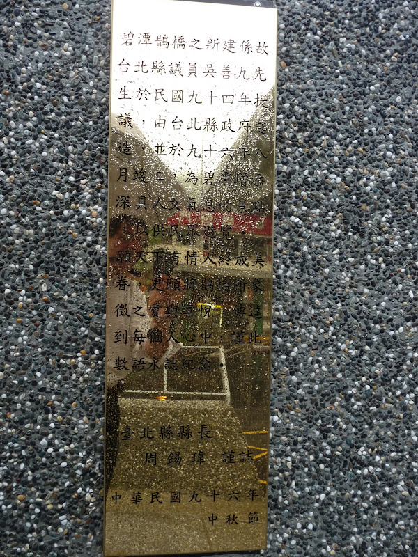 Près du métro XINDIAN,un jour de forte pluie
