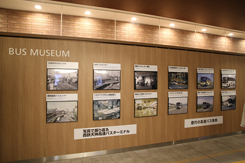 西鉄天神高速バスターミナル 乗車ホーム その11