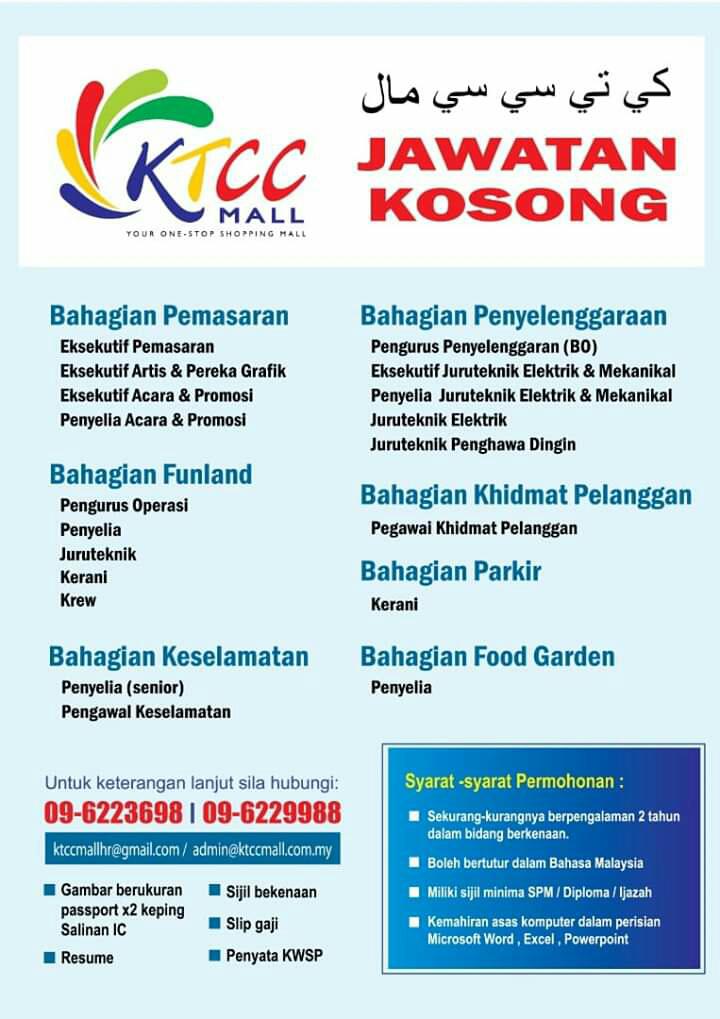 Jawatan Kosong 2020 Di Ktcc Mall Kuala Terengganu Jawatan Kosong Terengganu
