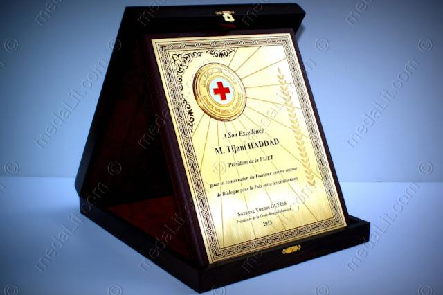 A Classic brass plaque award