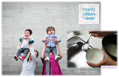 recette-bebe-japon-okayu