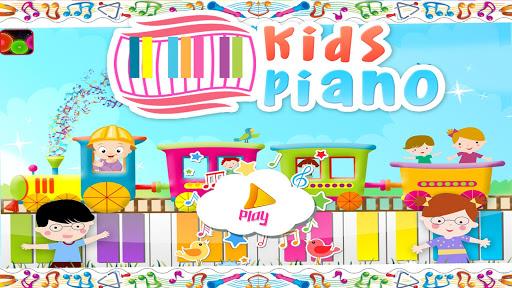 儿童钢琴——音乐童谣嘎嘎响