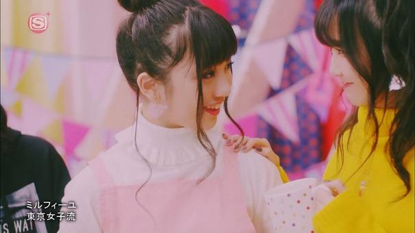 TOKYO GIRLS' STYLE - Mille-feuille [1440x1080i h264 SSTV Plus HD].ts - 00023