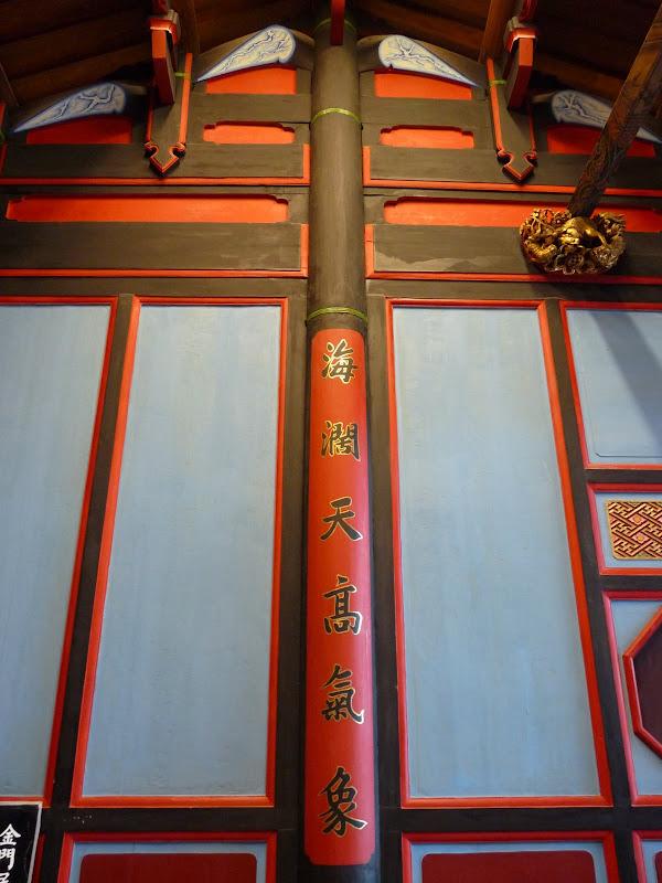 TAIWAN.Archipel de KINMEM - P1100777.JPG