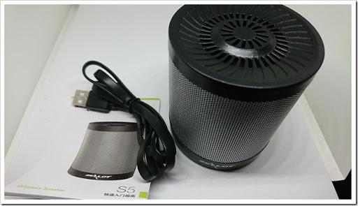 DSC 1202 thumb%25255B3%25255D - 【ガジェット】「ZEALOT S5/S9 Wireless Portable Speaker」レビュー。BluetoothとFMラジオつきのコンパクトなアウトドア&モバイルスピーカー!
