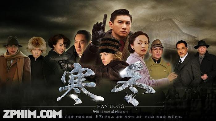 Ảnh trong phim Điệp Vụ Hàn Đông - Han Dong 1